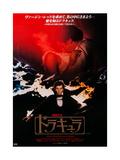 Dracula  Japanese Poster Art  Frank Langella  1979
