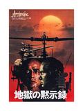 Apocalypse Now  Japanese Poster Art  Marlon Brando  1979