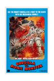 Godzilla Vs Mechagodzilla  (Gojira Tai Mekagojira  Godzilla Vs Cosmic Monster)  1974