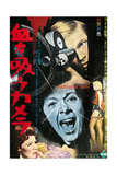 Peeping Tom  Japanese Poster Art  1960