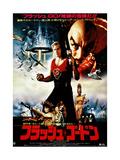 Flash Gordon  Japanese Poster  1980