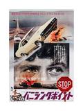 Vanishing Point  Japanese Poster Art  Barry Newman  1971