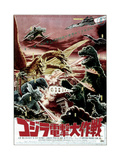 Destroy All Monsters  Far Right: Godzilla on Japanese Poster Art  1968