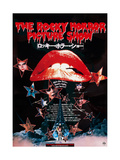 The Rocky Horror Picture Show  Japanese Poster Art  1975