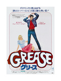 Grease  Japanese Poster  tion
