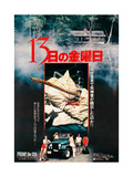 Friday the 13Th  Japanese Poster  1980