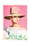 Funny Face  Japanese Poster Art  Top: Audrey Hepburn  Bottom: Fred Astaire  Audrey Hepburn  1957