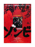 Dawn of the Dead  Japanese Poster Art  1978
