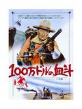 Big Jake  from Top: John Wayne  Richard Boone  Patrick Wayne on Japanese Poster Art  1971