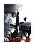 Django  Japanese Poster Art  Franco Nero  1966