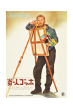 Lust for Life  Kirk Douglas (As Vincent Van Gogh) on Japanese Poster Art  1956