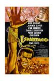 Spartacus  (AKA Espartaco)  1960