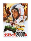 Death Race 2000  Japanese Poster Art  Sylvester Stallone  1975