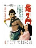Rashomon  Toshiro Mifune  Machiko Kyo on 1960s Japanese Re-Release Artwork  1950
