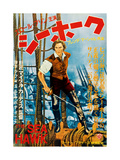 The Sea Hawk  Errol Flynn on 1950s Japanese Poster Art  1940