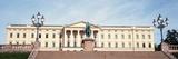 Facade of the Royal Palace  Oslo  Norway