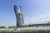 Capital Gate  Sometimes Called the Leaning Tower of Abu Dhabi  United Arab Emirates  Middle East