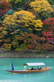 Asia  Japan  Honshu  Kyoto  Arashiyama  Autumn Colours on Kiyotaki River