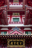 Architectural Roof Detail of the Buddha Tooth Relic Temple and Museum  South Bridge Road