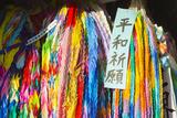 Asia  Japan  Kyushu  Nagasaki  Peace Park  Peace Cranes in Memory 1945 Atomic Bomb Victims