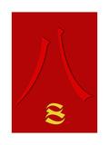 Chinese 8