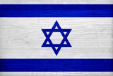 Israel Flag Design with Wood Patterning - Flags of the World Series