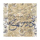 Arabic Abstract II