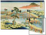 Eight Part Bridge  Province of Mucawa  Japan  circa 1830