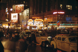 1945: Vaudeville Loew's State Theatre at 1540 Broadway at Night  New York  Ny