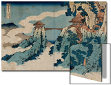 Cloud Hanging Bridge at Mount Gyodo  Ashikaga  from the Series 'Rare Views of Famous Japanese
