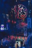 View of Lanterns and Signs Outside the Miyoshi Folk Song Sake Parlor  Tokyo  Japan  1962