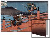 Combat de samourai