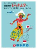 Indonesia - 3 Weekly Flights - JAL (Japan Air Lines)