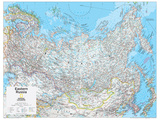 2014 Eastern Russia - National Geographic Atlas of the World  10th Edition