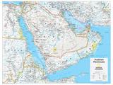 2014 Arabian Peninsula - National Geographic Atlas of the World  10th Edition