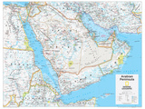 2014 Arabian Peninsula - National Geographic Atlas of the World, 10th Edition Reproduction d'art