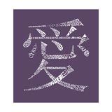 Chinese Symbol Of Love