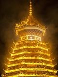 Drum Tower in Guizhou  China