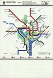 Washington DC Subway Map