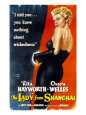 Buy The Lady from Shanghai (1948 at Art.com