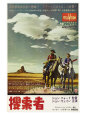 Buy The Searchers (1956) at Art.com