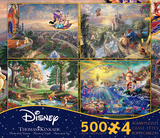 Thomas Kinkade Disney Dreams Collection 4 in 1 500 Piece Puzzle Harry Potter - Gryffindor Snapback Air Mail Par Avion Tyvek Mighty Wallet Thomas Kinkade Disney Dreams - Beauty and the Beast 750 Piece Jigsaw Puzzle Thomas Kinkaid Disney Dreams - Aladdin 750 Piece Jigsaw Puzzle Star Trek - Spock Crew Sock with Ears Thomas Kinkade Disney Dreams Collection 4 in 1 500 Piece Puzzle - Volume 3 Steven Universe Burger Backpack Pokemon - AOP Sublimated Cap Thomas Kinkade Disney Dreams - The Little Mermaid 750 Piece Jigsaw Puzzle Thomas Kinkade Disney Dreams Collection 4 in 1 500 Piece Puzzle, Series 2