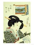Okada Beisanjin