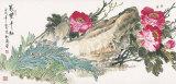 Songtao Gao