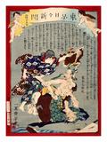 Yoshiiku Ochiai