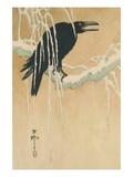 Koson Ikeda