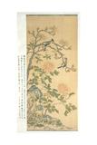 Qing Dynasty Chinese School