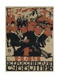 Dmitri Stachievich Moor