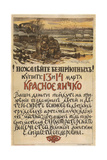 Appolinari Mikhaylovich Vasnetsov