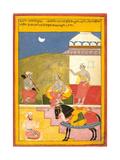 Shah ud Din